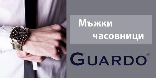 guardo-men-500x250