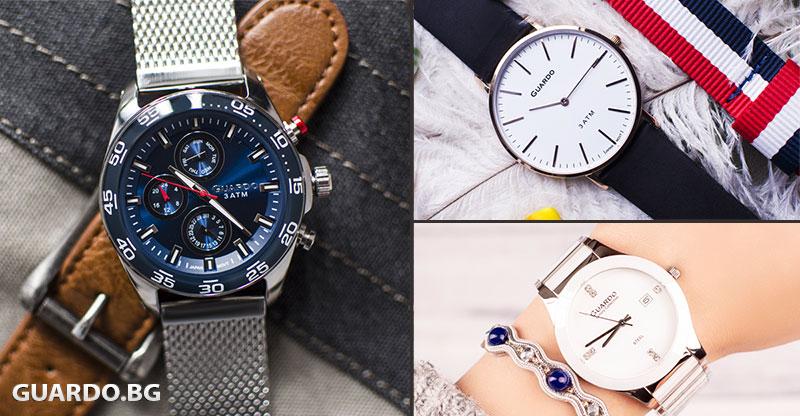 часовник с каишка или верижка
