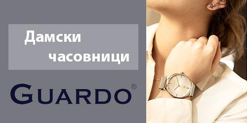 guardo-women-hp-500x250